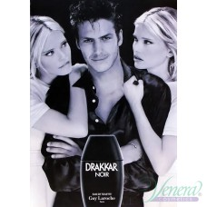 Guy Laroche Drakkar Noir EDT 100ml за Мъже