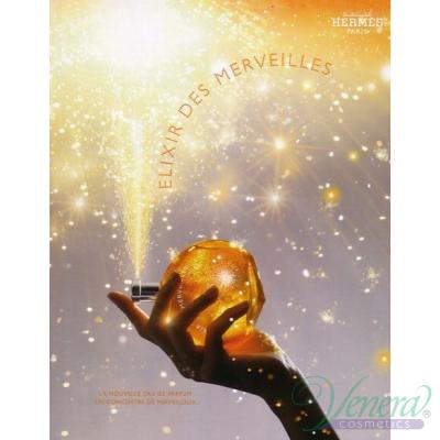 Hermes Elixir des Mervellies EDP 30ml за Жени Дамски Парфюми