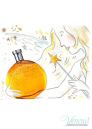 Hermes Elixir des Mervellies EDP 30ml за Жени