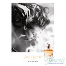 Hermes Jour d'Hermes Absolu EDP 50ml за Жени
