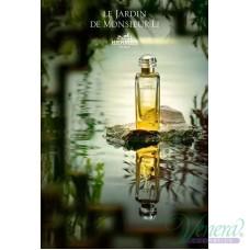 Hermes Le Jardin de Monsieur Li EDT 50ml за Мъже и Жени