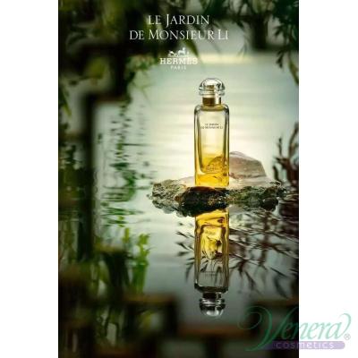 Hermes Le Jardin de Monsieur Li EDT 100ml за Мъже и Жени Унисекс Парфюми