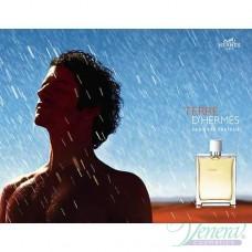 Hermes Terre D'Hermes Eau Tres Fraiche EDT 125ml за Мъже БЕЗ ОПАКОВКА