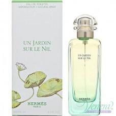 Hermes Un Jardin Sur Le Nil EDT 100ml за Мъже и Жени