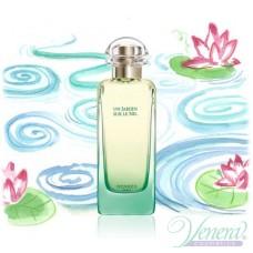 Hermes Un Jardin Sur Le Nil EDT 50ml за Мъже и Жени