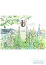 Hermes Un Jardin Sur Le Toit Комплект (EDT 50ml + BL 75ml) за Мъже и Жени