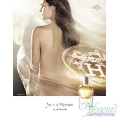 Hermes Jour d'Hermes Комплект (EDP 50ml + EDP 7.5ml + BL 30ml) за Жени Дамски Комплекти