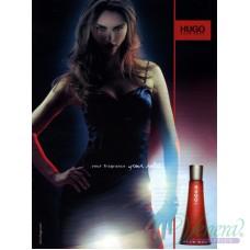 Hugo Boss Hugo Deep Red EDP 30ml за Жени