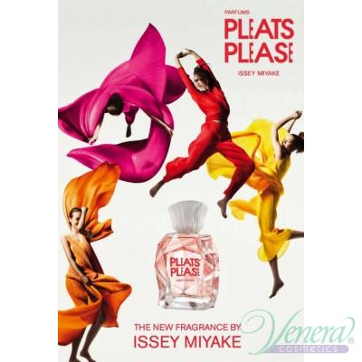 IIssey Miyake Pleats Please EDT 30ml за Жени Дамски Парфюми