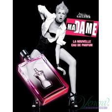 Jean Paul Gaultier Ma Dame EDP 75ml за Жени