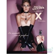 Jean Paul Gaultier Classique X EDT 100ml за Жени БЕЗ ОПАКОВКА