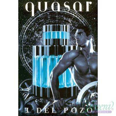 Jesus Del Pozo Quazar EDT 125ml за Мъже