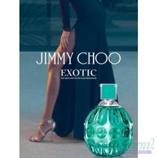 Jimmy Choo Exotic 2015 EDT 100ml за Жени БЕЗ ОПАКОВКА