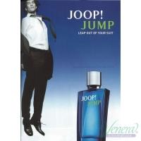 Joop! Jump EDT 200ml за Мъже Мъжки Парфюми
