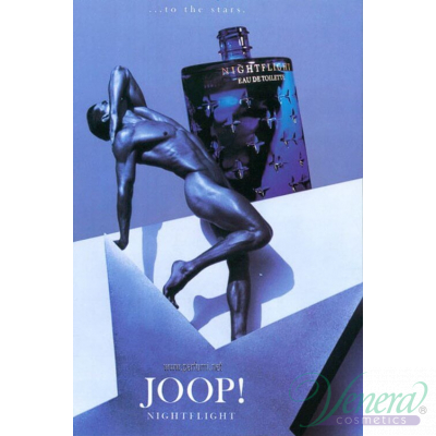 Joop! Nightflight EDT 125ml за Мъже