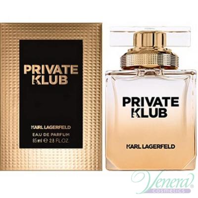 Karl Lagerfeld Private Club EDP 45ml за Жени