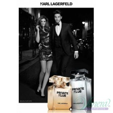 Karl Lagerfeld Private Club EDP 45ml за Жени