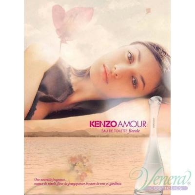 Kenzo Amour Florale EDP 85ml за Жени БЕЗ ОПАКОВКА Дамски Парфюми без опаковка