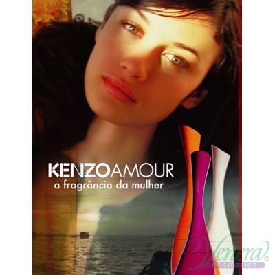 Kenzo Amour EDP 30ml за Жени