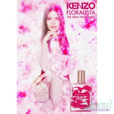 Kenzo Floralista EDT 50ml за Жени БЕЗ ОПАКОВКА Дамски Парфюми без опаковка