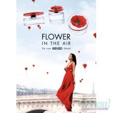 Kenzo Flower In The Air EDP 100ml за Жени БЕЗ ОПАКОВКА