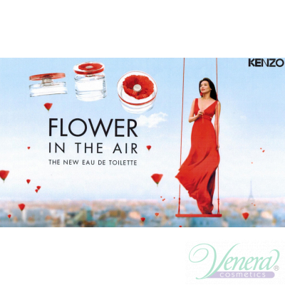 Kenzo Flower In The Air EDT 100ml за Жени БЕЗ ОПАКОВКА За Жени