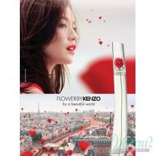 Kenzo Flower EDP 30ml за Жени