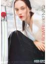 Kenzo Flower EDP 50ml за Жени Дамски Парфюми