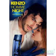 Kenzo Pour Homme Night EDT 100ml за Мъже