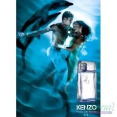 Kenzo L'Eau Par Kenzo Ice EDT 50ml за Мъже БЕЗ ОПАКОВКА