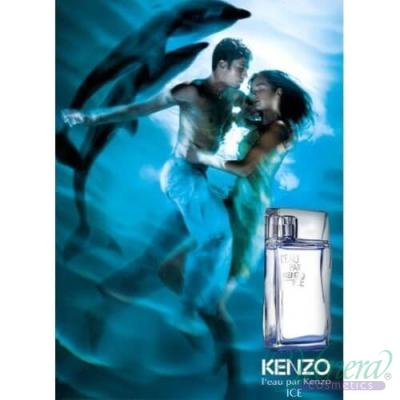 Kenzo L'Eau Par Kenzo Ice EDT 50ml за Мъже БЕЗ ОПАКОВКА За Мъже