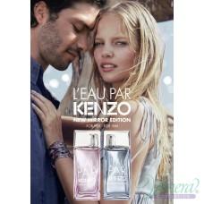 Kenzo L'Eau par Kenzo Mirror Edition pour Homme EDT 50ml за Мъже БЕЗ ОПАКОВКА