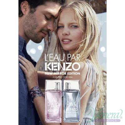 Kenzo L'Eau par Kenzo Mirror Edition pour Homme EDT 50ml за Мъже БЕЗ ОПАКОВКА Мъжки Парфюми без опаковка