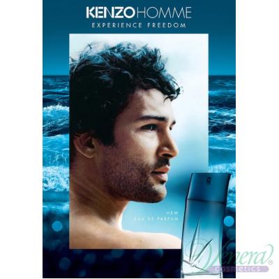 Kenzo Pour Homme Eau de Parfum EDP 100ml за Мъж...