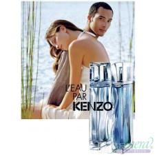 Kenzo L'Eau Par Kenzo EDT 100ml за Мъже БЕЗ ОПАКОВКА