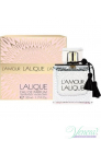 Lalique L'Amour Body Lotion 150ml за Жени