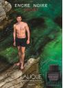 Lalique Encre Noire Sport EDT 50ml за Мъже Мъжки Парфюми