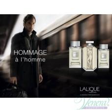 Lalique Hommage à L'Homme EDT 50ml за Мъже