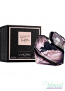 Lancome La Nuit Tresor Комплект (EDP 30ml + BL 50ml + SG 50ml) за Жени