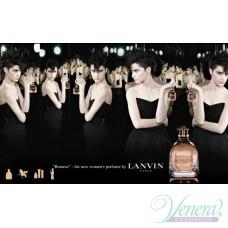 Lanvin Rumeur EDP 30ml за Жени