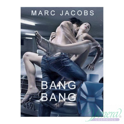 Marc Jacobs Bang Bang EDT 30ml for Men Men's Fragrance
