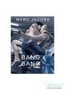 Marc Jacobs Bang Bang EDT 100ml за Мъже Мъжки Парфюми