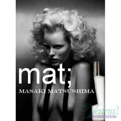Masaki Matsushima Mat EDP 80ml за Жени БЕЗ ОПАКОВКА Дамски Парфюми без опаковка