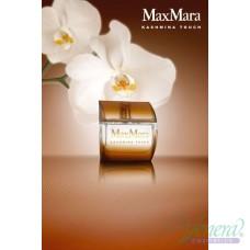 Max Mara Kashmina Touch EDP за Жени