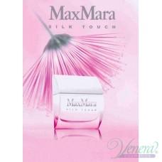 Max Mara Silk Touch Комплект (EDT 40ml + Ароматна свещ) за Жени