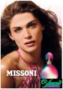 Missoni Missoni Комплект (EDP 50ml + EDP 10ml + BL 100ml + SG 100ml) за Жени Дамски Комплекти