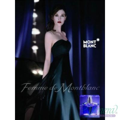 Mont Blanc Femme de Montblanc EDT 30ml за Жени