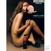 Moschino Cheap & Chic Комплект (EDT 30ml + BL 50ml) за Жени