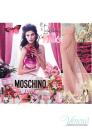 Moschino Pink Bouquet EDT 100ml за Жени БЕЗ ОПАКОВКА Дамски Парфюми без опаковка