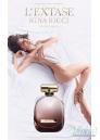 Nina Ricci L'Extase Комплект (EDP 50ml + BL 75ml) за Жени Дамски Комплекти